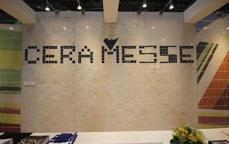 建築建材展2017年 展示会場 ブース内中央メイン